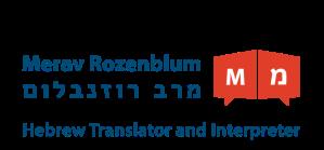 Merav_Logo